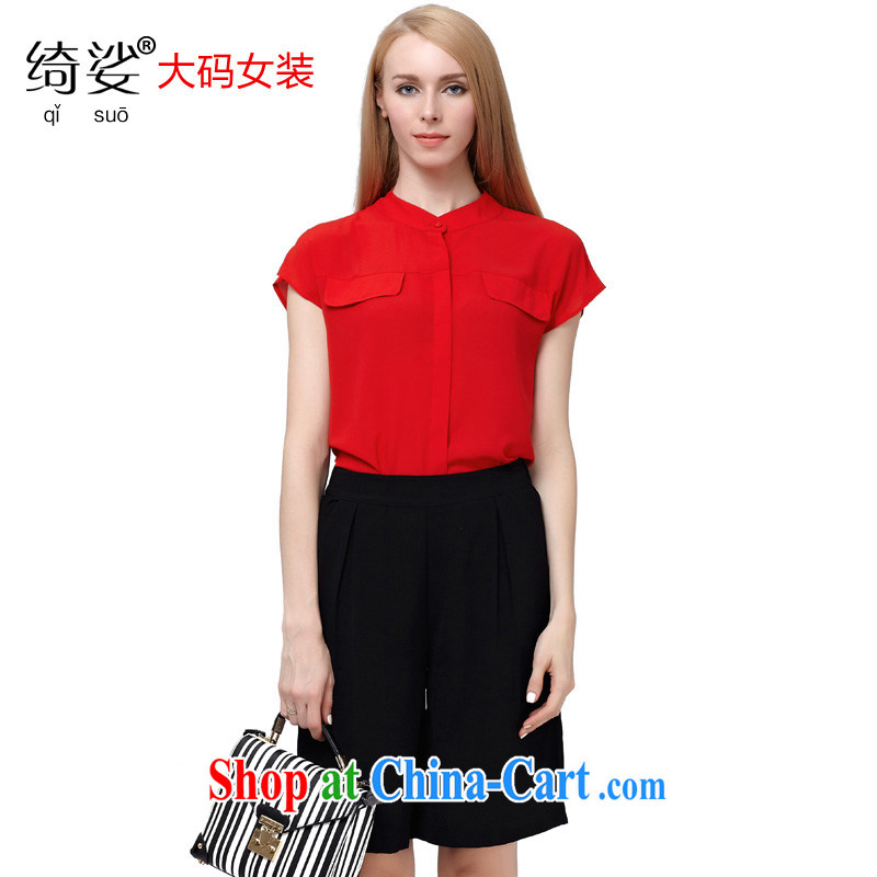 cheer for 2015 summer new, larger female Korean fashion in the workplace 100 ground graphics thin short-sleeved snow woven shirts 2833 red 2 XL