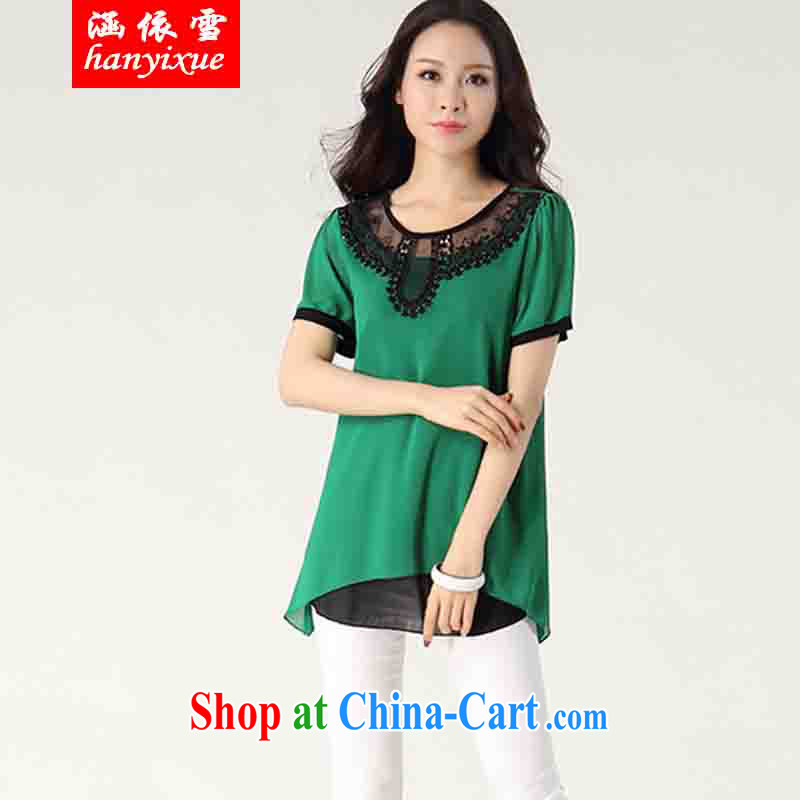 covered by snow in accordance with the 2015 code female loose video thin import snow woven stitching lace collar New Green XXXXL