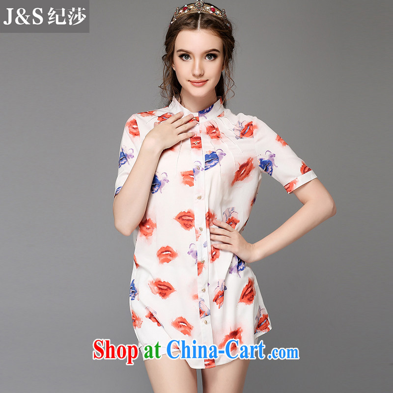 Elizabeth and discipline in Europe and America's fat, female female shirt Dress Casual style, for red lips in stamp duty for the shirt dress, genuine Z 766 - White 5XL