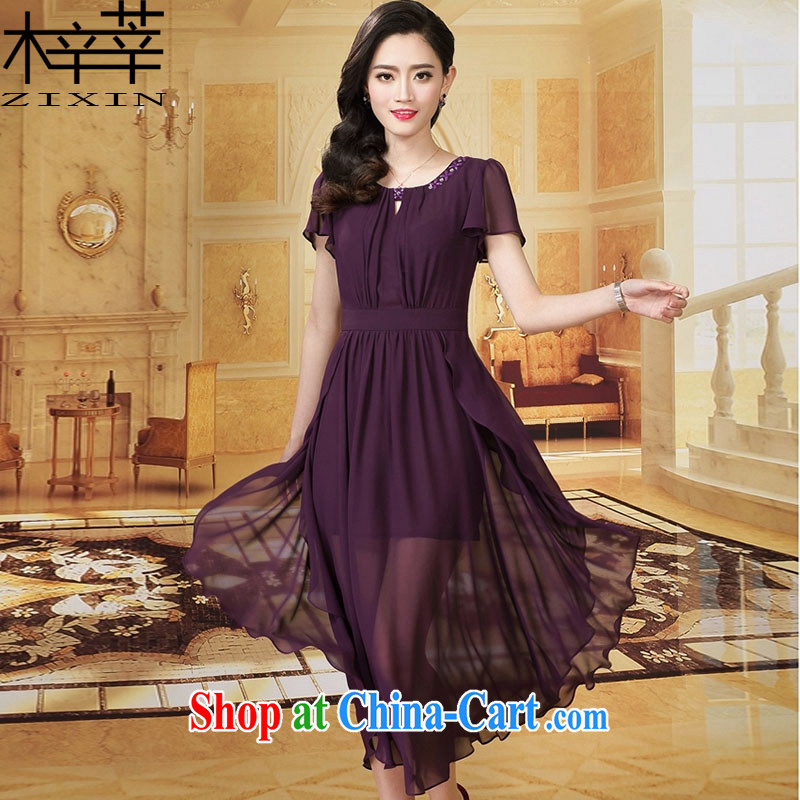 Tze-xin 2015 spring and summer new loose the code snow woven dress shirt female ZX 215 purple XXXL