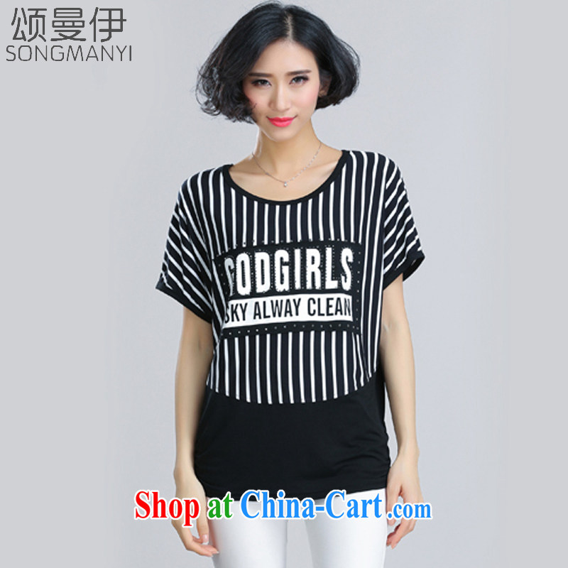 Also, the 2015 summer, the Korean version of the greater code female liberal T-shirt striped letters solid-colored T-shirt bat T shirts women 6088 picture color XXXL