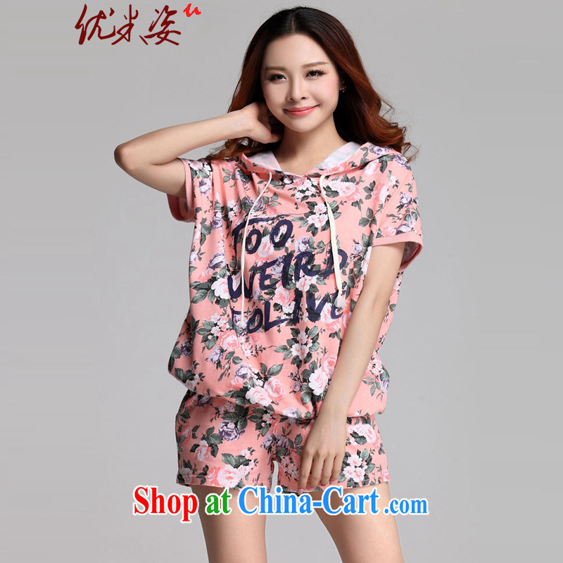 Optimize m Beauty Package Mail Delivery 2015 summer new thick MM loose stamp cap bat sleeves, clothing and Leisure package pink 1XL recommendations 100 - 125 jack, M (Umizi), online shopping