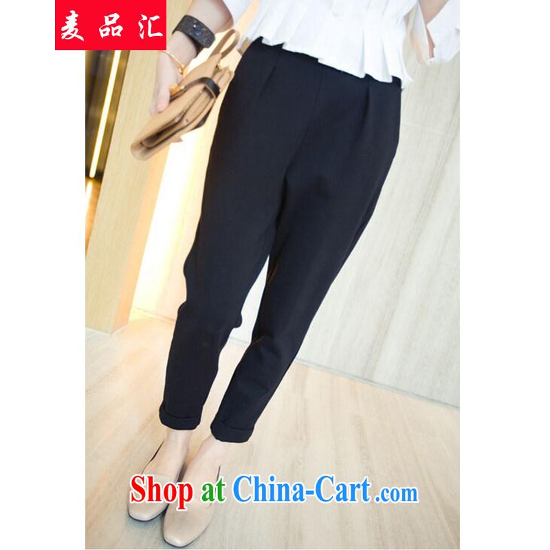 Mr MAK, Exchange 2015 summer new castor 9 pants Korean version of the greater code female thick sister Sau San video thin suits, pants 9017 black XXL