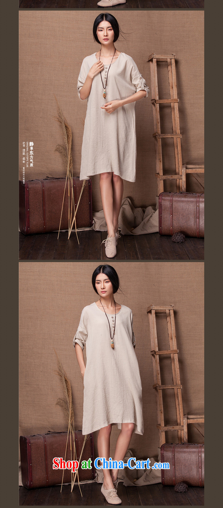 ZN Yau Ma Tei cotton Dress Shirt 618 urged the new single snap loose soft simple sum girl, temperament style volume long-sleeved handsome, large, blouses wine red are code pictures, price, brand platters! Elections are good character, the national distribution, so why buy now enjoy more preferential! Health