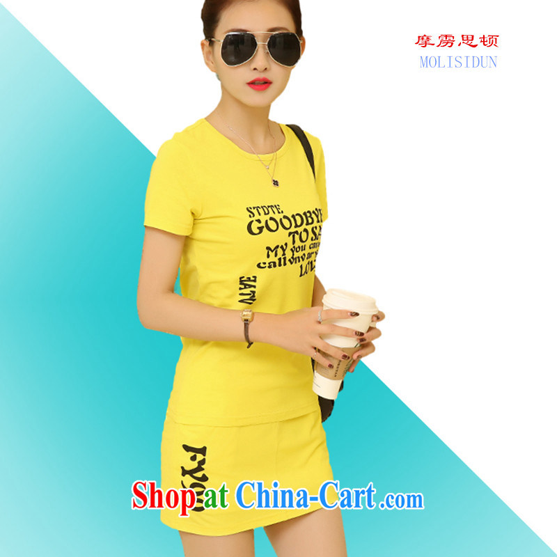 2015 new fertilizer XL female new summer relaxed thick mm video thin short sleeved shirt T leisure shorts skirt girl students and stylish lounge shorts Kit yellow 4 XL recommendations 170 - 190 jack