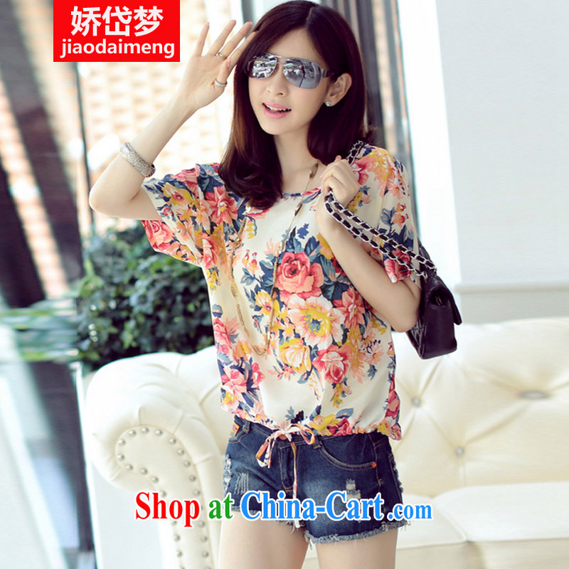 Aviation Development 2015 visit Korea and indeed increase 2015 summer new, thick sister larger female fancy loose short-sleeve snow woven shirts women T-shirt fancy XXXL 180 - 220