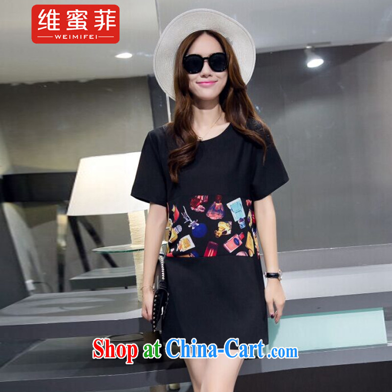 The honey , 2015 mm thick summer Korean stitching solid skirt thick sister and indeed dresses 200 Jack dresses black XXXXL