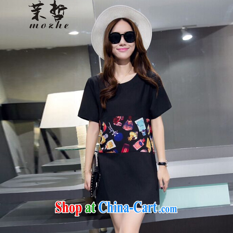 Energy-chul 2015 mm thick summer Korean stitching solid skirt thick sister and indeed dresses 200 Jack dresses black XXXL