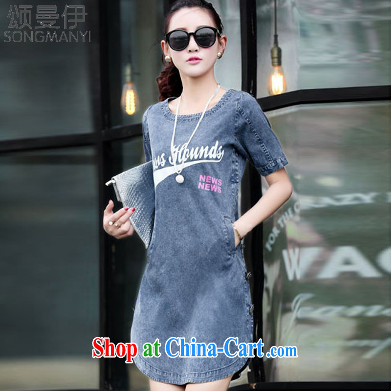 Also, the 2015 summer new Korean short-sleeved large, loose denim dress female beauty graphics thin A field skirt dress 5632 picture color XXXL