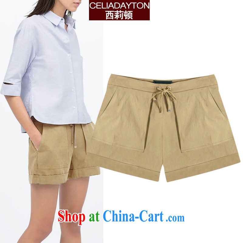 Szili and Macedonia is indeed increasing, female 2015 summer new thick mm sister loose video thin straps shorts children hot pants 200 Jack King wide leg trouser press card its color 7 XL
