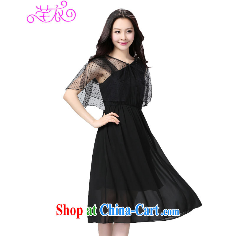 Constitution, 2015 new emphasis on MM and indeed increase, female Two-piece sexy graphics thin ice woven dresses thick mm trendy casual elegance long skirt black large XL 4 165 - 180 jack