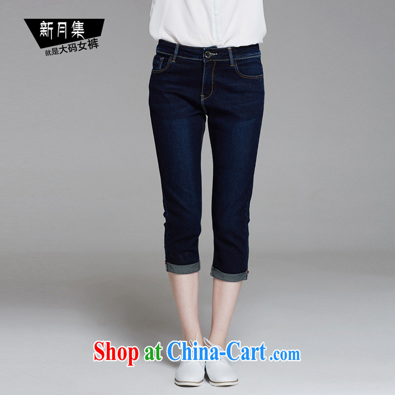 Crescent sets the code female summer, new thick MM 7 jeans pants and indeed increase graphics thin 100 7 ground pants dark blue 40