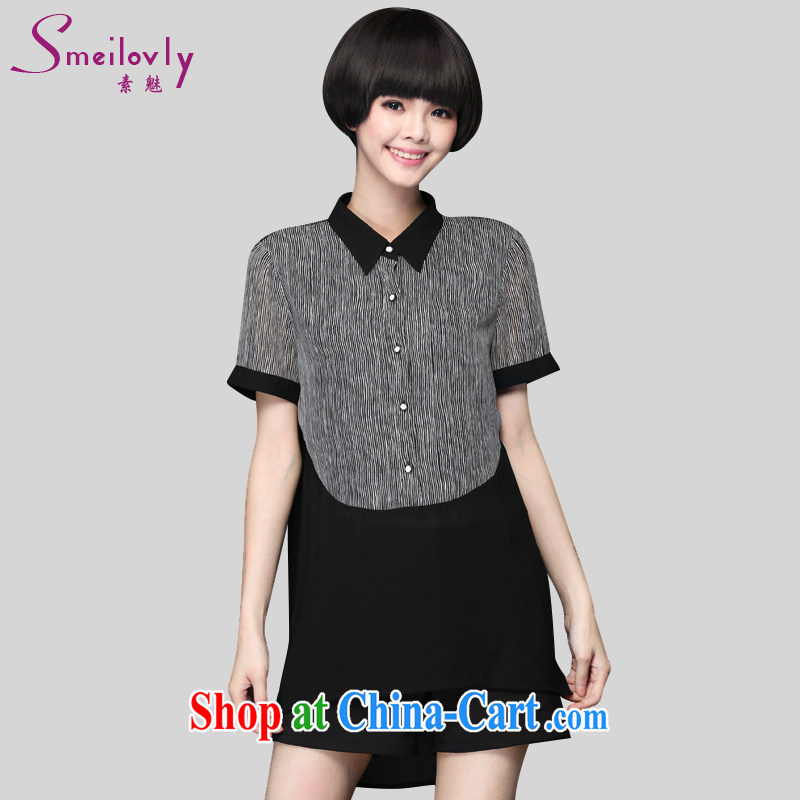 Director of summer 2015 with new 200 jack and indeed increase, female fat sister Korean stripes stitching snow woven shirts 1360 black large code 5 200 XL about Jack