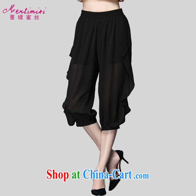 Mephidross economy honey, 200 jack and indeed XL girls decorated in a video thin 100 to ground, 7 snow woven pants girls summer thin thick mm leisure pants 9206 black large code 5 200 XL about Jack