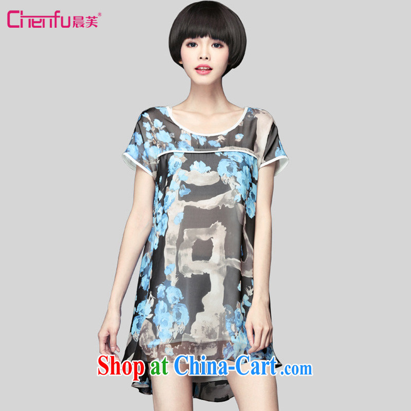 Morning would be the fat XL female 2015 Korean female decoration, graphics thin sweet lady stamp short-sleeved snow woven dresses thick sister skirt suit 3 XL