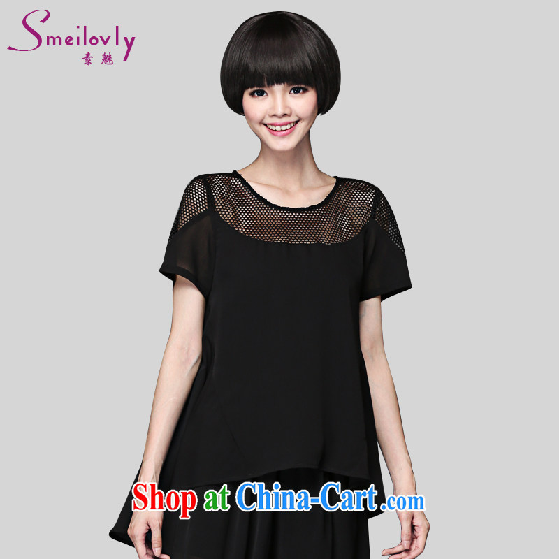 Director of summer 2015 with new, larger women mm thick Korean short-sleeved shirt T Snow woven shirt + 7 pants two-part kit 8117 Black Large Number 3 160 XL about Jack