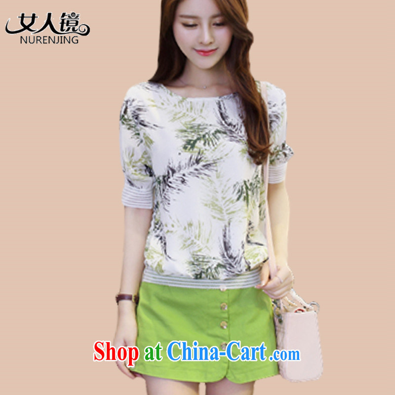A woman who won beauty Version Two-piece short-sleeved snow woven stamp girls set skirt #N 521 green T-shirt green shorts S