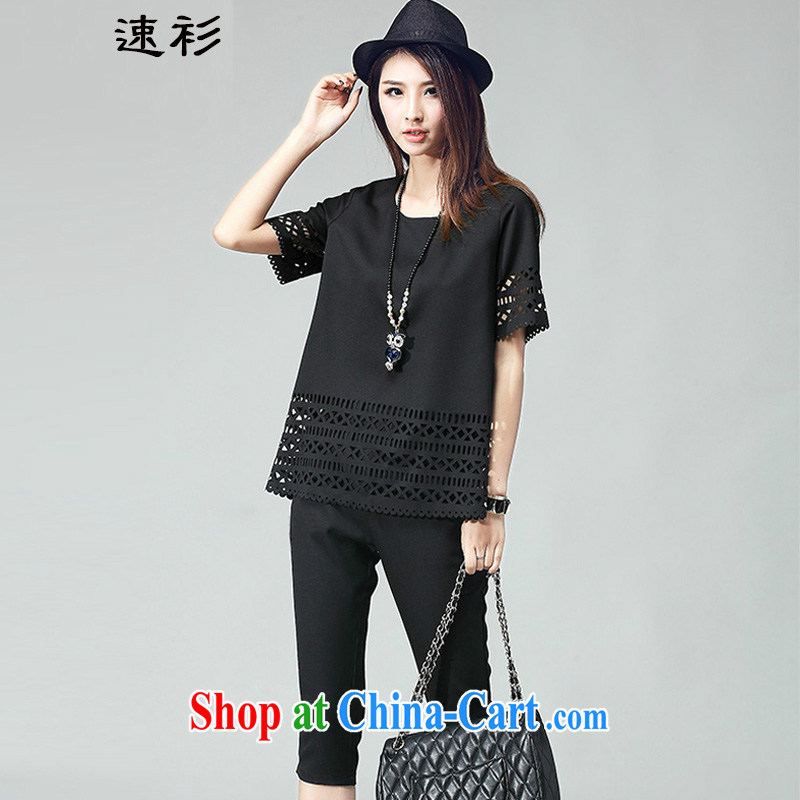 At the T-shirt, ladies summer is the cutouts and Openwork flower T shirts 7 pants two-piece stylish snow woven short-sleeved leisure Kit 8006 black 4XL