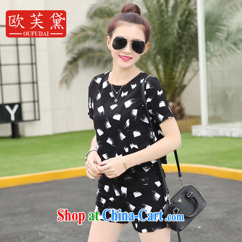 The proscribed Estee Lauder 2015 small Hong Kong Wind thick MM stylish stripes large code female snow woven lace summer two-piece black XXXXL