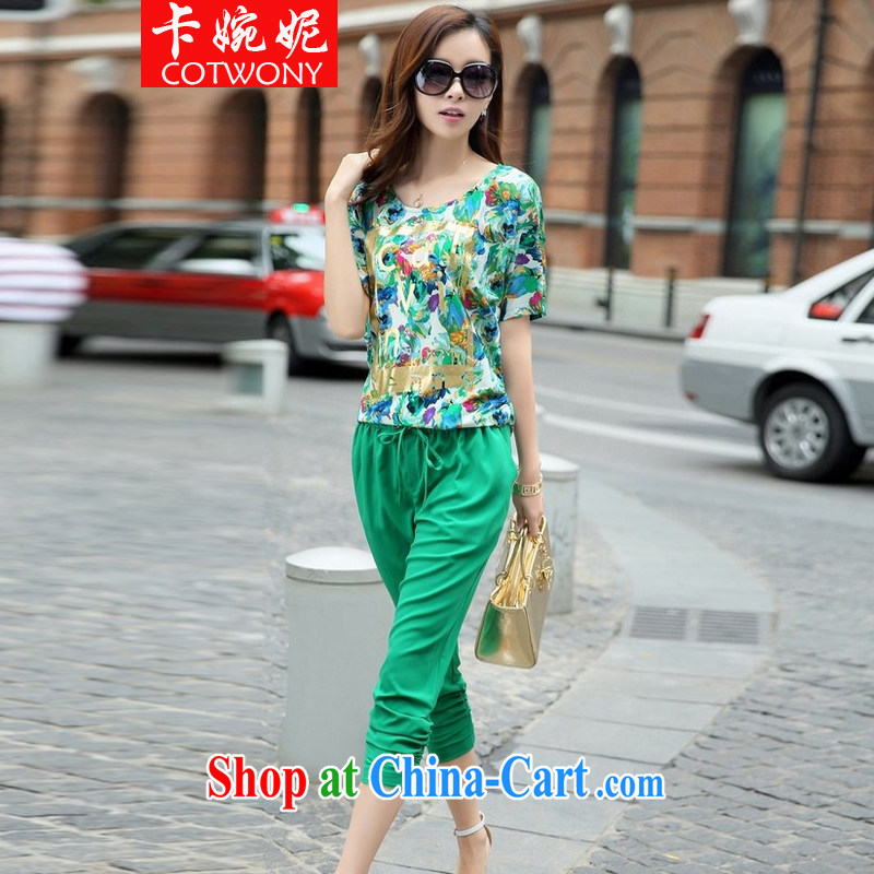 The Yuen Connie 2015 new stylish 100 to ground the fat increase, female summer mm thick short-sleeved T-shirt girls thick sister Korean Beauty 7 pants pants campaign green 4 XL