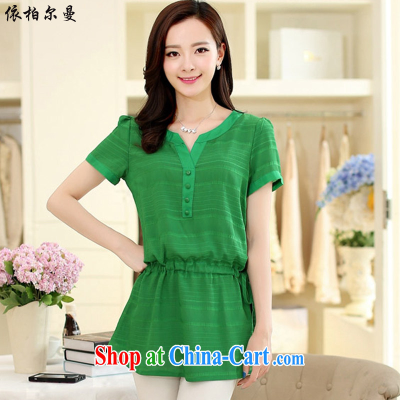 According to Park, summer 2015 the new, female, long lace larger snow woven shirts Y 416 green XXXL