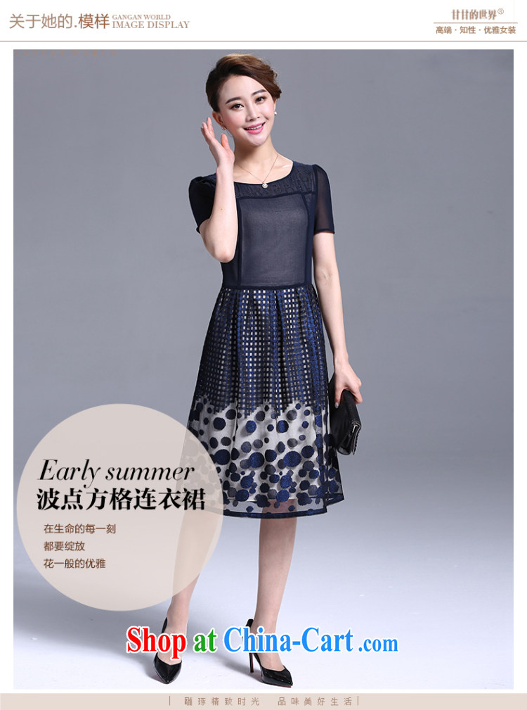 Sir David WILSON, Zhuang 2015 summer new middle-aged female high-end large code lace snow woven double-yi skirt 1929 blue 3228 M pictures, price, brand platters! Elections are good character, the national distribution, so why buy now enjoy more preferential! Health