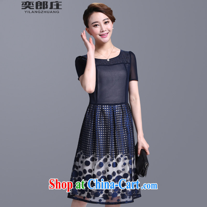 Sir David WILSON, Zhuang 2015 summer new middle-aged female high-end large code lace snow woven double-yi skirt 1929 blue 3228 M