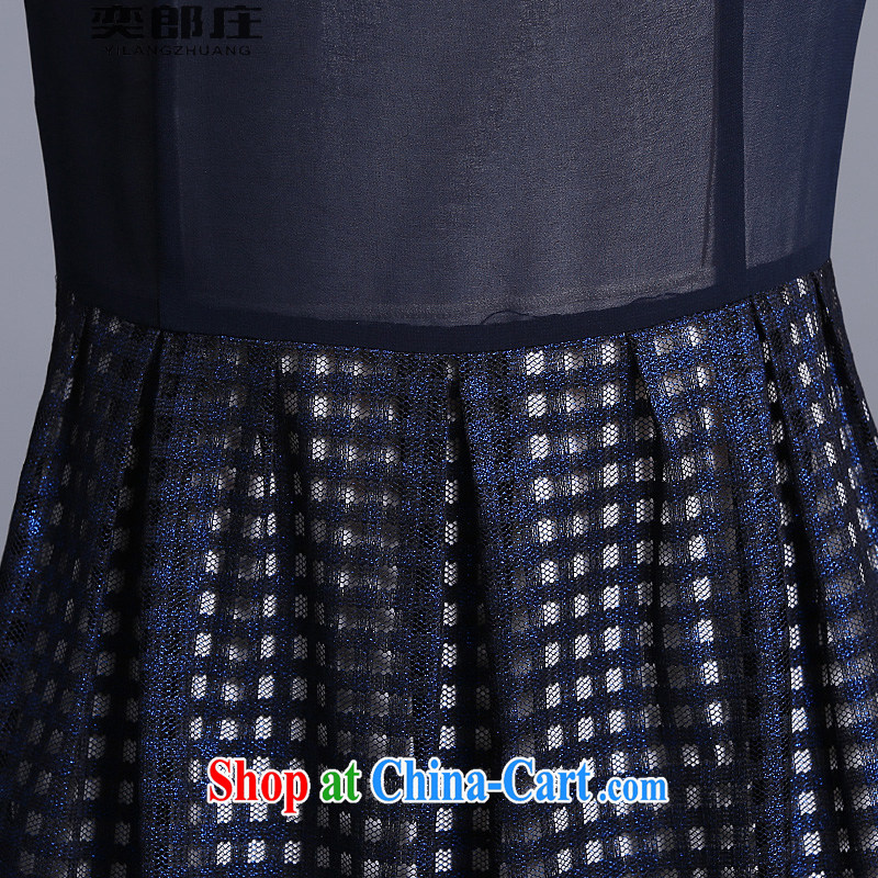 Sir David WILSON, Zhuang 2015 summer new middle-aged female high-end large code lace snow woven double-yi skirt 1929 blue 3228 M, Sir David WILSON, Zhuang (YILANGZHUANG), online shopping