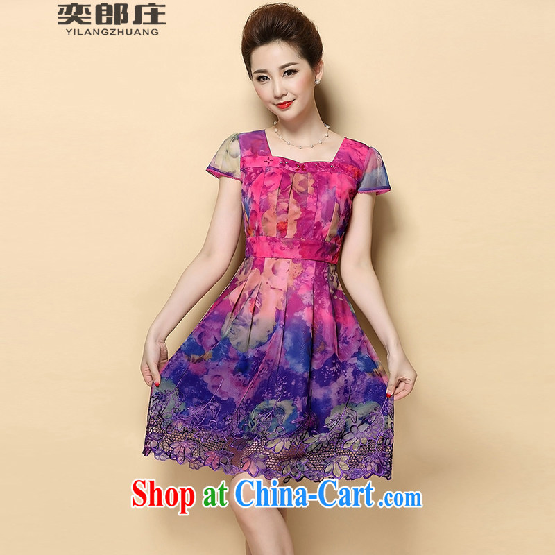 Sir David WILSON, Chuang summer female temperament snow woven lace stamp the code short-sleeved large dresses 80,011 purple M
