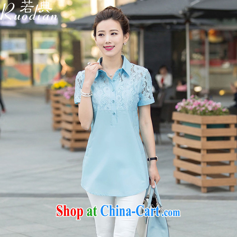 If the code is indeed increasing, women spend a biological air thick sister short-sleeved snow woven shirts thick MM graphics thin T-shirt blue 3XL