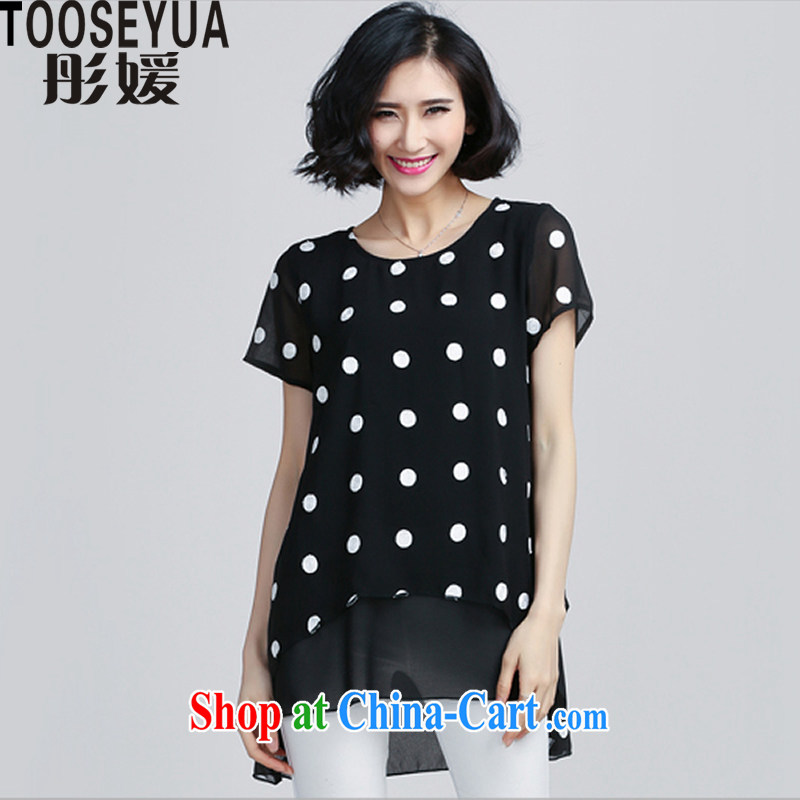 Tung-yuan summer 2015 new Korean version of the greater code female short-sleeved shirts wave point video thin ice woven shirts dresses T 313 photo color L