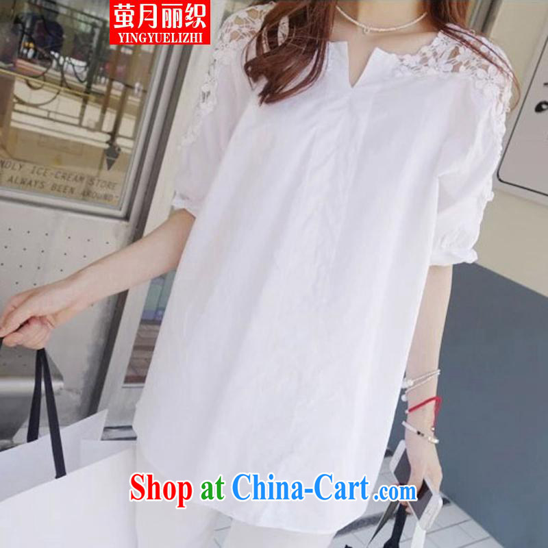 Waitomo Glowworm Caves, weaving, summer version won t-shirt thick mm and indeed increase, female lace T shirt pure cotton white shirt white 4XL