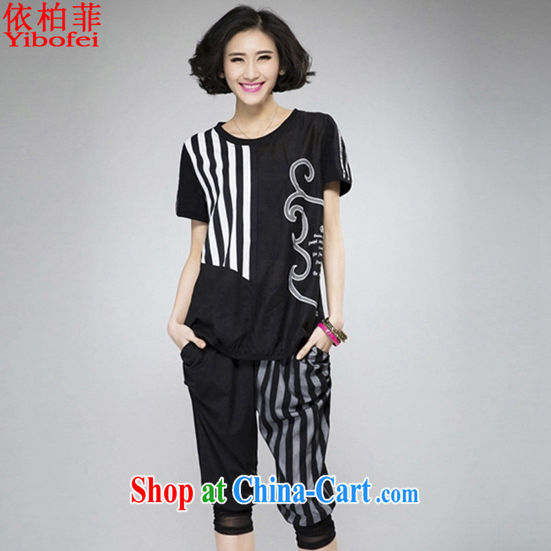 According to Mr Donald Rumsfeld thick MM large code female 2015 summer new lace stitching graphics thin sport and leisure package Y 2382 black 4XL