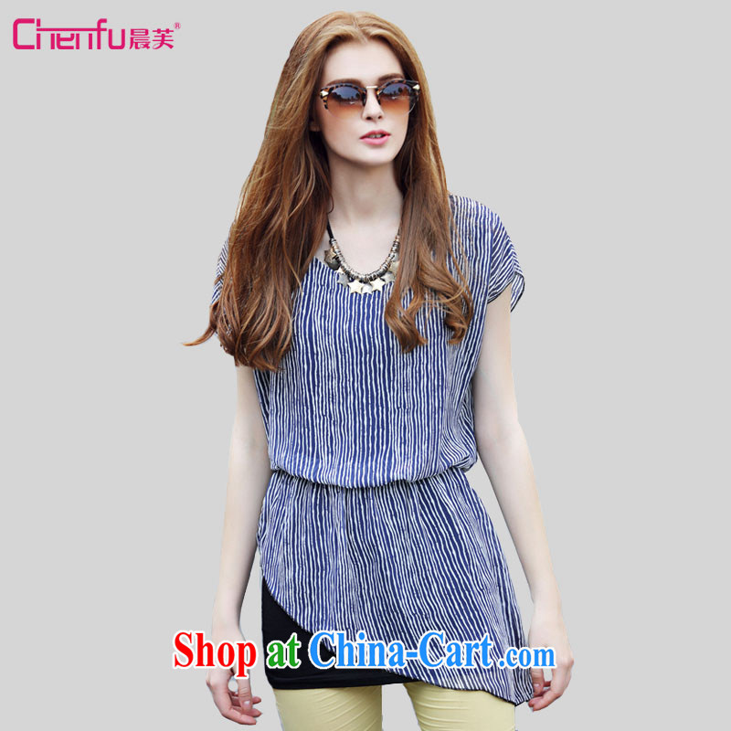 Morning 2015 will be the true XL female summer new Europe leave two-piece video thin shirt thick mm beauty knocked color is not rules leave two T shirt blue and white stripes XL 4 160 recommendations about Jack