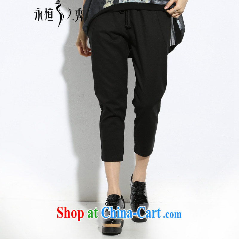 Eternal-soo is the XL girls 9 sub-pants mm thick Korean summer new and thick sister fat, video thin stylish 100 ground leisure elasticated loose pants black 2 XL