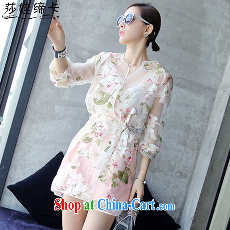 She concluded her card the fat increase, female 200 Jack summer wear thick, female video thin, summer the root yarn thick sister Korean sunscreen clothing chubby women mm thick XXXL suit 170 to 200 jack to wear