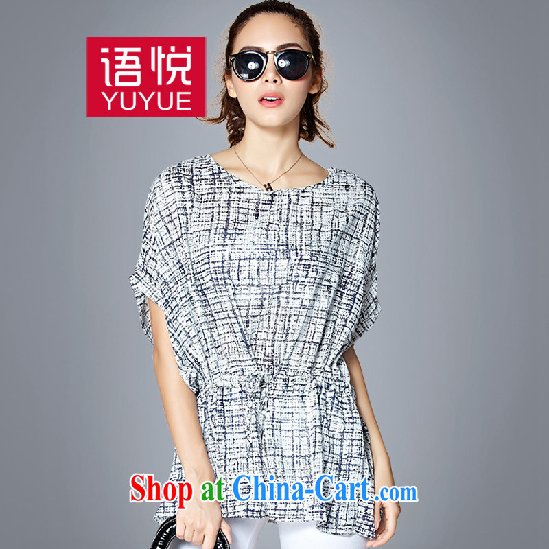 Speaking at the code women bat sleeves snow woven shirt-waist graphics thin ice woven shirts white XXXL