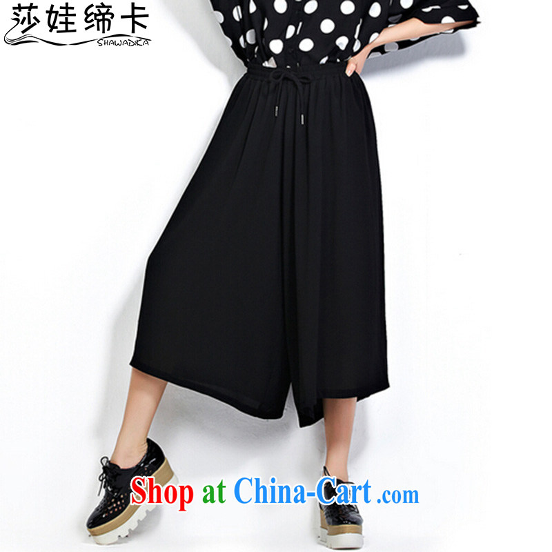 She concluded her card the fat increase, female 200 Jack summer thick sister pants 2015 Korean version of the new, focused on the girl, relaxed and stylish, pants and skirts black are code