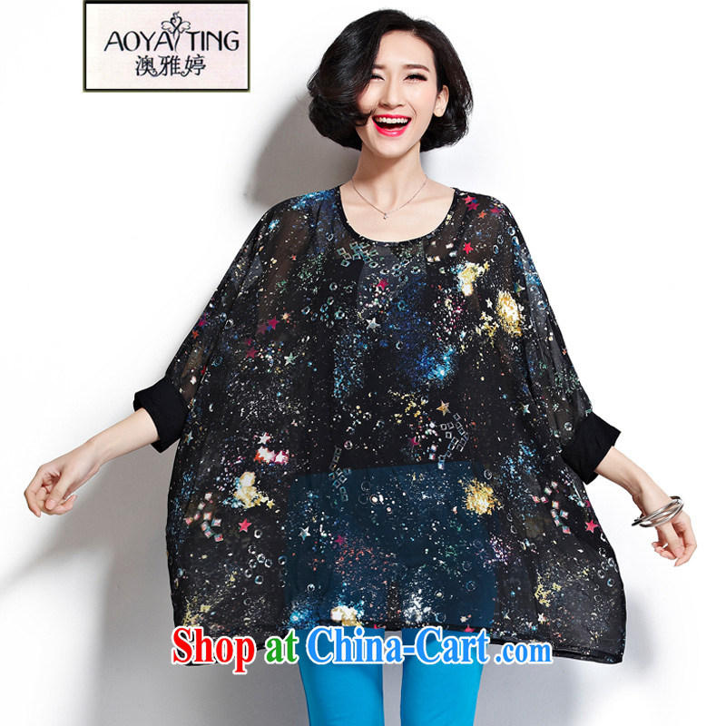 o Ya-ting 2015 New, and indeed increase, female summer thick mm video thin fluoro star snow woven sunscreen shirt blue large numbers are codes that you 150 - 350 jack