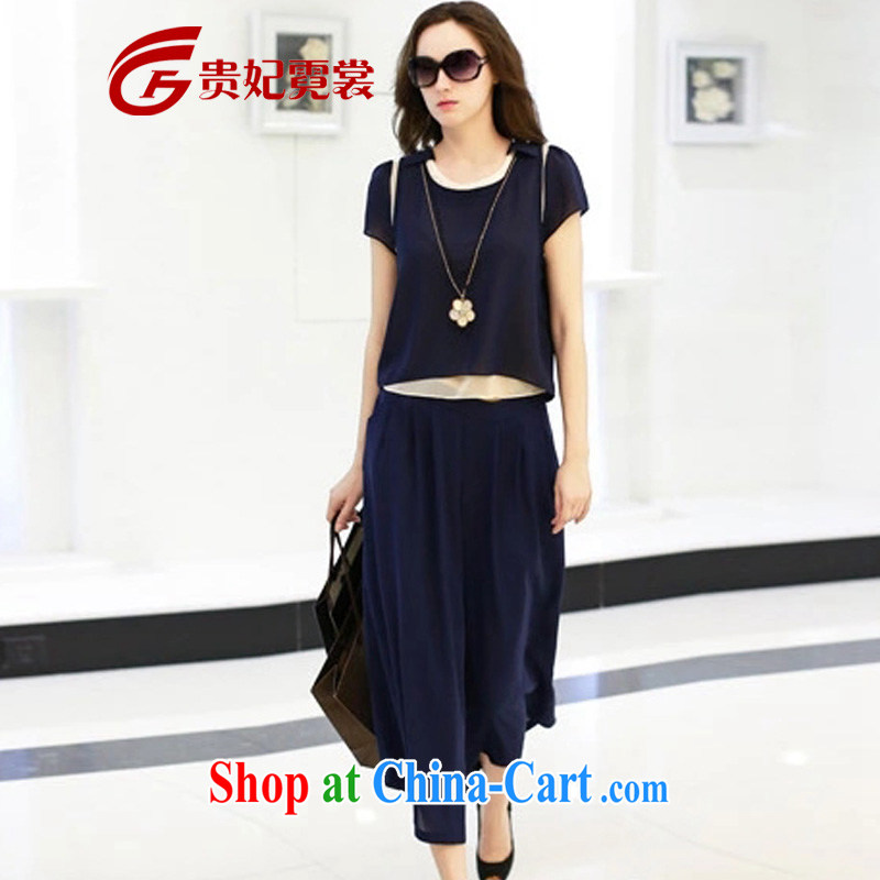 queen sleeper sofa Ngai advisory expertise sister 2015 the code female summer new thick mm 200 Jack XL snow woven shirts relaxed wide leg dress pants two-piece 1943 Tibetan large blue code 5 XL