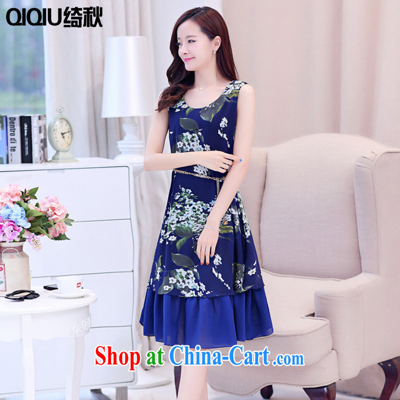 Chi-chiu-large code female summer 2015 new, the FAT and FAT sister snow woven double-yi skirt middle-aged female summer, the leaf XXXXL