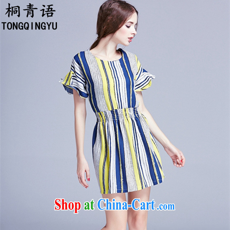 The Zaytun Unit language code female summer 2015 new 200 Jack mm thick color streaks the waist graphics thin cotton Ma dresses S 2928 _yellow 5 XL