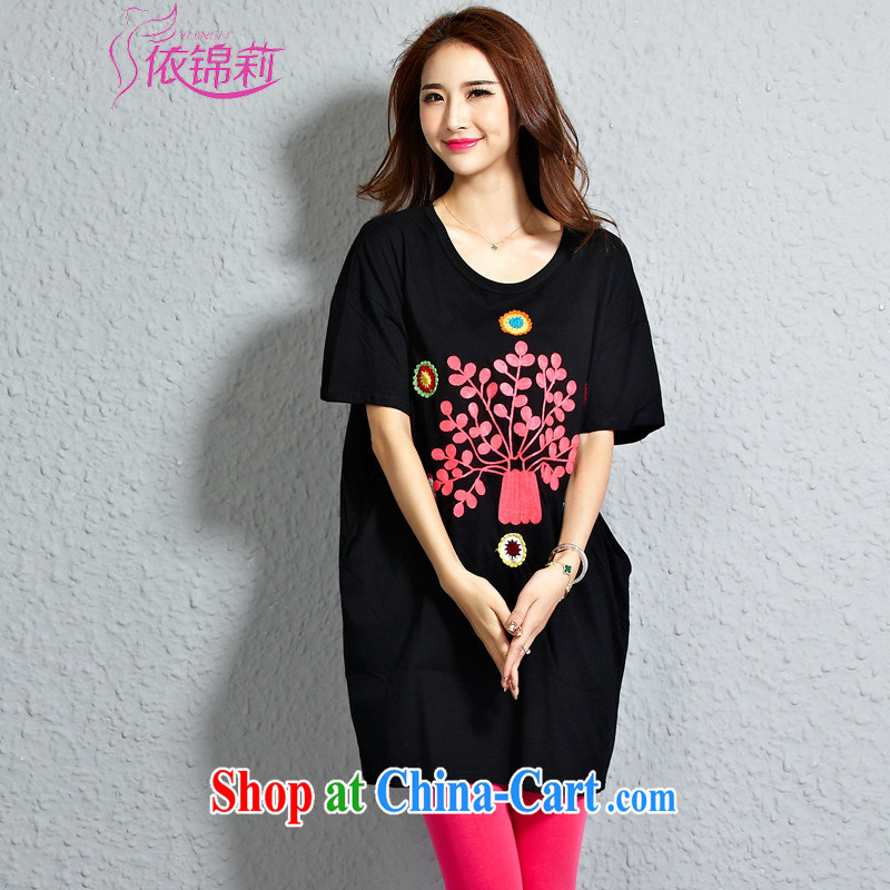 According to Jin Li 2015 summer Wishing Tree embroidery Korean loose the code T pension picture color code